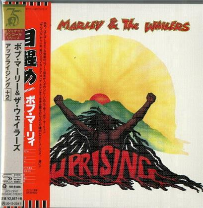 Bob Marley - Uprising (2020 Reissue, Mini LP Sleeve, Japan Edition, Limited Edition)