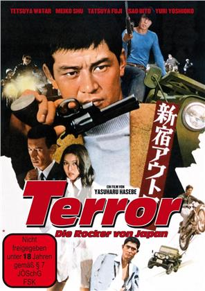 Terror - Die Rocker von Japan (1969)