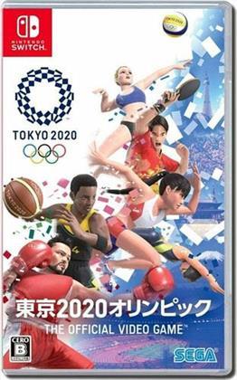 Tokyo 2020 (Japan Edition)