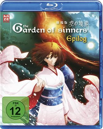 The Garden of Sinners - Vol. 8 - Epilog