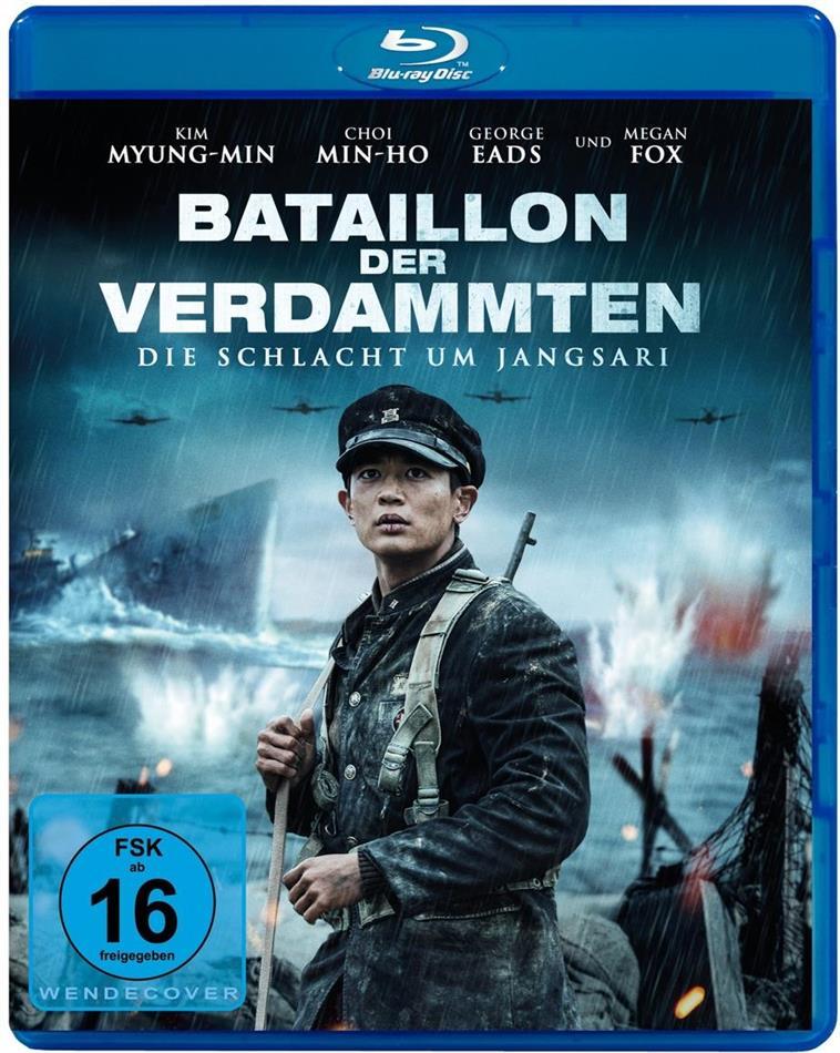 Bataillon der Verdammten - Die Schlacht um Jangsari (2019)