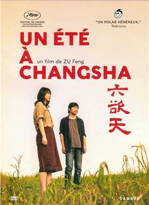 Un été à Changsha (2019) (Digibook)
