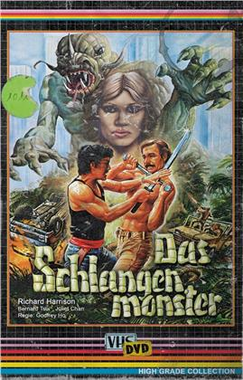 Das Schlangenmonster (1988) (Grosse Hartbox, High Grade Collection, Limited Edition, Uncut)