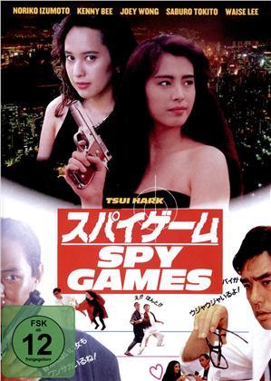 Spy Games (1990)