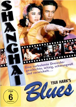 Shanghai Blues (1984)