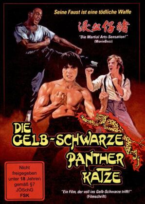 Die gelb-schwarze Pantherkatze (1979)