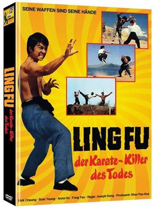 Ling Fu - Der Karate-Killer des Todes (1973) (Eastern Classics, Limited Edition, Mediabook, 2 DVDs)