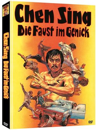 Chen Sing - Die Faust im Genick (1973) (Eastern Classics, Limited Edition, Mediabook, 2 DVDs)