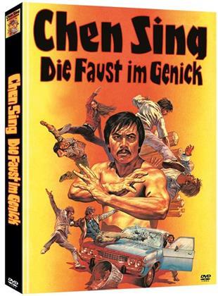 Chen Sing - Die Faust im Genick (1973) (Eastern Classics, Edizione Limitata, Mediabook, 2 DVD)