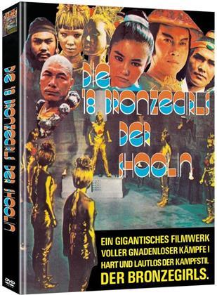 Die 18 Bronzegirls der Shaolin (1983) (Eastern Classics, Limited Edition, Mediabook, 2 DVDs)