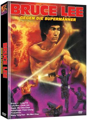 Bruce Lee gegen die Supermänner (1975) (Eastern Classics, Limited Edition, Mediabook, 2 DVDs)