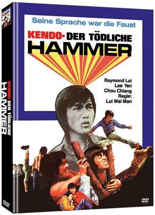 Kendo - Der tödliche Hammer (1974) (Eastern Classics, Limited Edition, Mediabook, 2 DVDs)