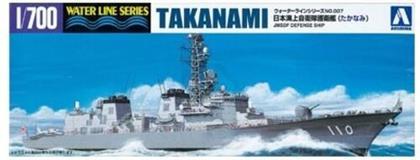 Aoshima - Waterline Jmsdf Missile Craft #007: Takanami