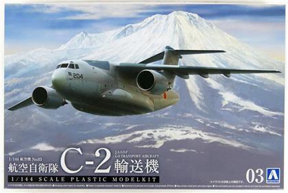 Aoshima - 1/144 Aircraft #03: J.A.S.D.F Transporter C-2