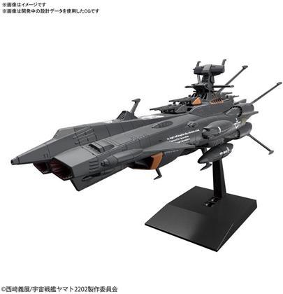 Bandai Hobby - Yamato 2202 - #17 Autonomous Combatant Ship Bbb