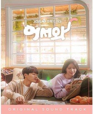 Welcome - OST - K-Pop (KBS-2TV Drama)