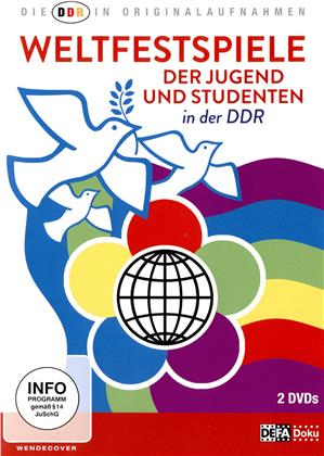 Weltfestspiele der Jugend und Studenten in der DDR (Die DDR in Originalaufnahmen, DEFA - Doku, 2 DVDs)