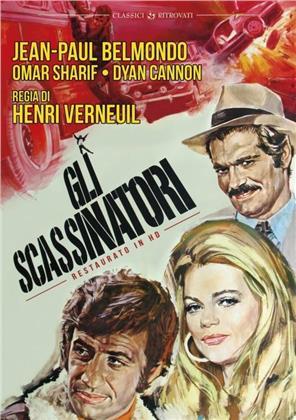 Gli scassinatori (1971) (Classici Ritrovati, Restaurato in HD)