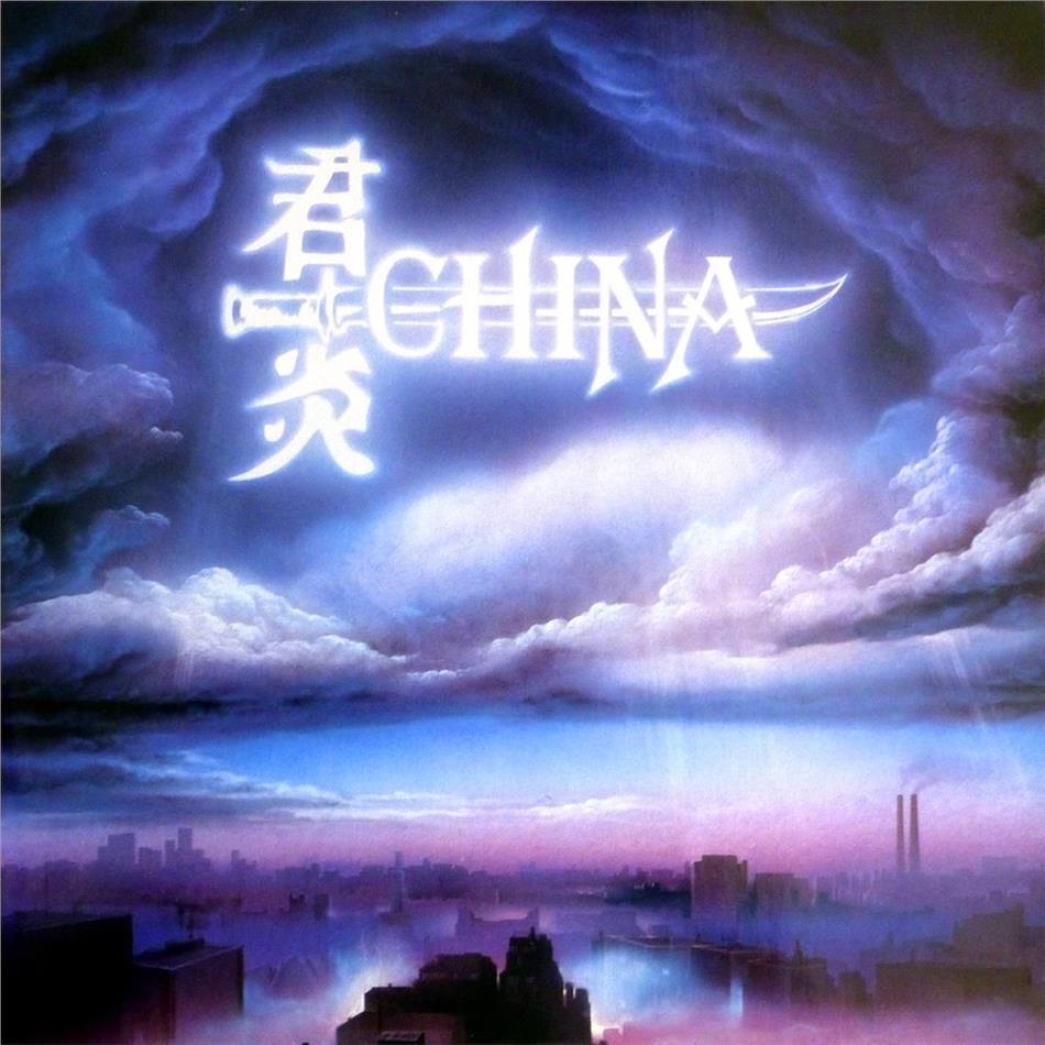 China - Sign In The Sky/China Live (+ Bonustracks, 2 CDs)