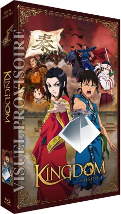 Kingdom - Saison 1 (Limited Collector's Edition, 5 Blu-rays)