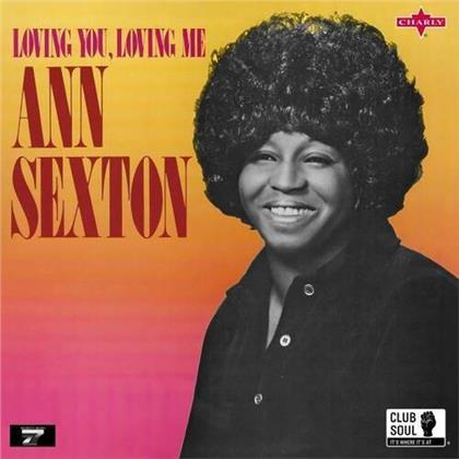 Ann Sexton - Loving You, Loving Me (LP)