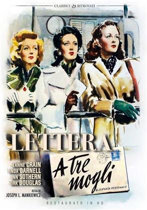 Lettera a tre mogli (1949) (Classici Ritrovati, restaurato in HD, s/w)
