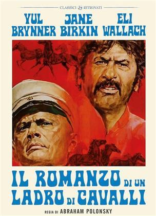 Il romanzo di un ladro di cavalli (1971) (Classici Ritrovati)