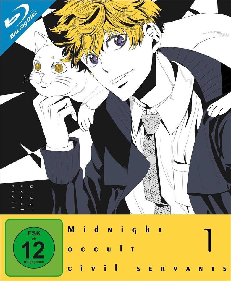 Midnight Occult Civil Servants - Staffel 1 - Vol. 1 (+ Manga)