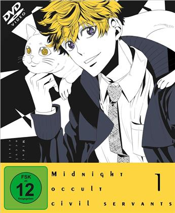 Midnight Occult Civil Servants - Staffel 1 - Vol. 1 (+ Manga)