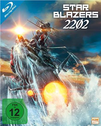 Star Blazers 2202 - Space Battleship Yamato - Staffel 1 - Vol. 1