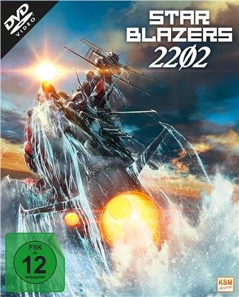 Star Blazers 2202 - Space Battleship Yamato - Staffel 1 - Vol. 1