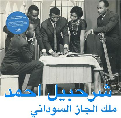 Ahmed Sharhabil - The King Of Sudanese Jazz (LP+MP3) (LP + Digital Copy)