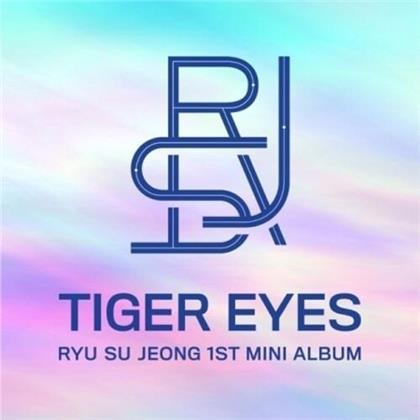 Ryu Su Jeong (K-Pop) - Tiger Eyes