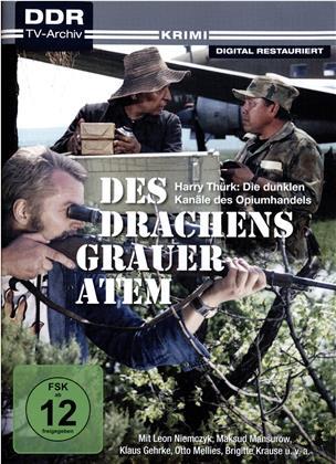 Des Drachens grauer Atem (1979) (DDR TV-Archiv)
