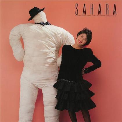 Rie Murakami - Sahara (Black & White Vinyl, LP)