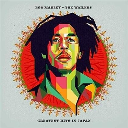 Bob Marley & The Wailers - Greatest Hits (Japan Edition)