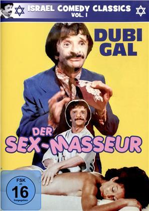 Der Sex-Masseur (1981) (Israel Comedy Classics)
