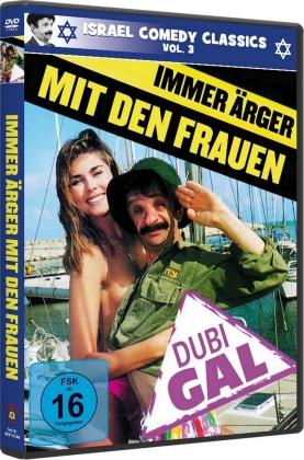 Immer Ärger mit den Frauen (1989) (Israel Comedy Classics)