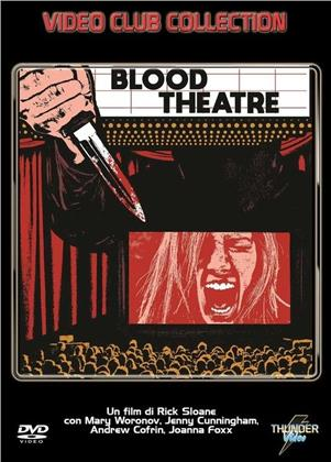 Blood Theatre (1984) (Video Club Collection)