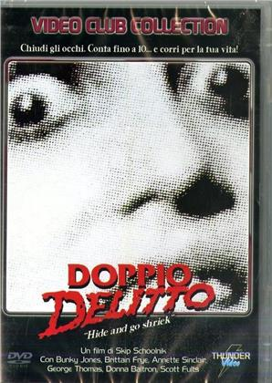 Doppio delitto (1988) (Video Club Collection)