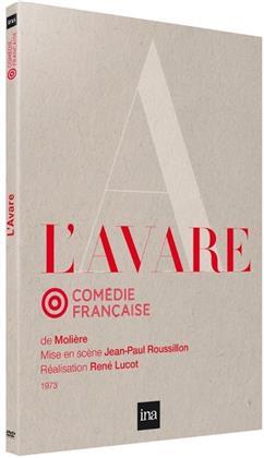 L'Avare de Molière (1973)