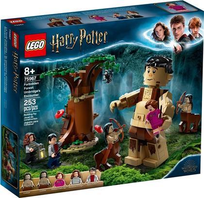Lego Harry Potter - Der verbotene Wald: Begegnung mit Umbridge