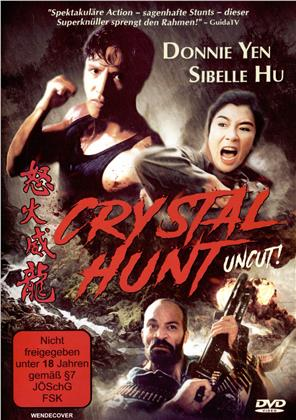 Crystal Hunt (1991)