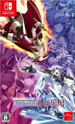 Under Night In-Birth Exe:late (Japan Edition)