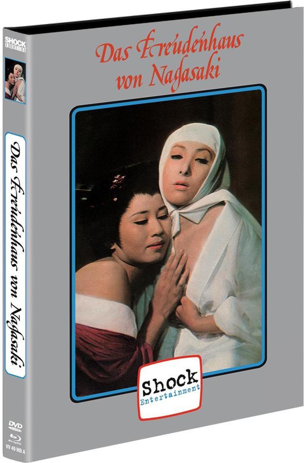 Tokugawa - Das Freudenhaus von Nagasaki (1969) (Cover A, Limited Edition, Mediabook, Blu-ray + DVD)