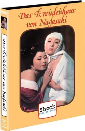 Tokugawa - Das Freudenhaus von Nagasaki (1969) (Cover B, Limited Edition, Mediabook, Blu-ray + DVD)