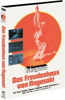 Tokugawa - Das Freudenhaus von Nagasaki (1969) (Cover C, Limited Edition, Mediabook, Blu-ray + DVD)