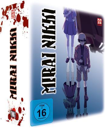 Mirai Nikki - Staffel 1 (Gesamtausgabe, 5 Blu-rays)
