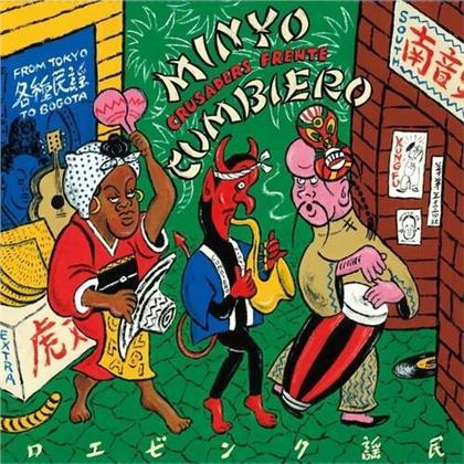 "Minyo Crusarders & Frente Cumbiero - Minyo Cumbiero (From Tokyo To Bogota) (12"" Maxi)"