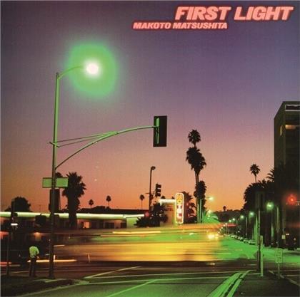 Makoto Matsushita - First Light (LP)
